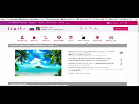 Работа / Интернет проект газеты Работа 100%