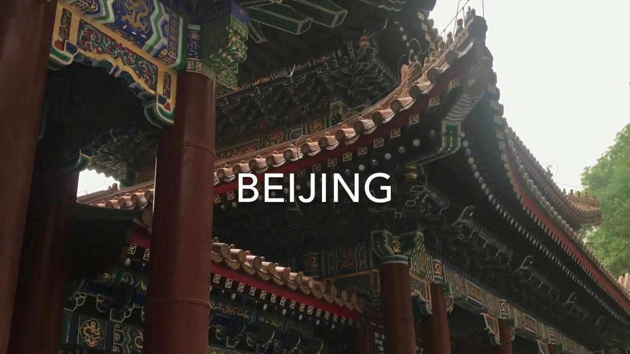 Partnership exhibition Beijing 2017