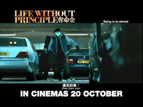 Life Without Principle trailer