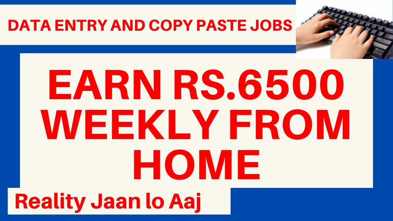 Earn Rs 6500 Weekly From Home Genuine Data Entry And Copy Paste Jobs Part Time Job Data Entry Work Youtube