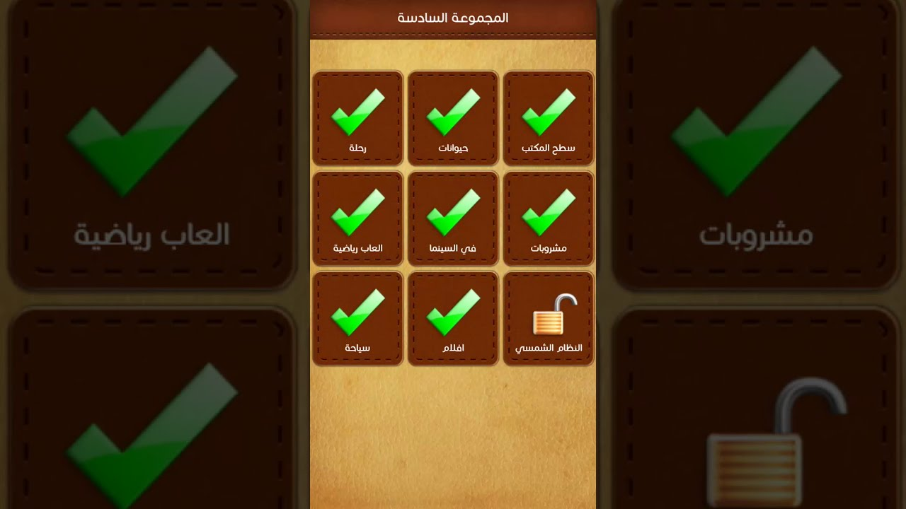 برنامج كلمة ونص عمرو الليثى حلقة 6 اغسطس 2016 حوادث النصب