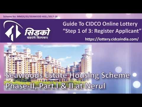 CIDCO Lottery 2017,  Registration