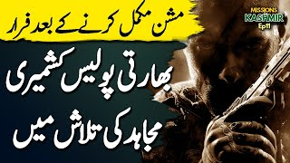 Download lagu MISSIONS IN KASHMIR | SEASON 4.0 | Ep11 | Bharti Police Kashmiri Mujahid Ki Talash | Roxen Original