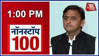 Akhilesh Yadav Accuses BJP Of Making 'False Allegation' On Bungalow Controversy | Nonstop 100