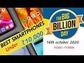 5 Best Smartphone Deals Under 10000 Budget On Flipkart Big Billion Days Sale 2020   Phones In 10K
