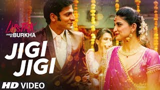 vuclip Jigi Jigi Video Song l