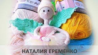 Покупка пряжи для вязания каркасных куколок