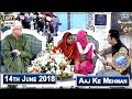 Shan e Iftar – Segment – Aaj Ke Mehman – (Rana Asif) - 14th June 2018