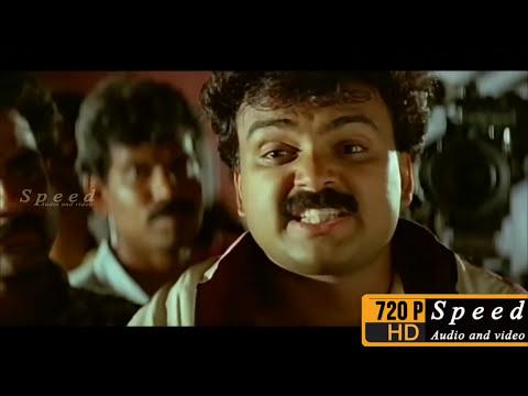 Malayalam Latest full movie 2017  South Indian Malayalam Comedy Romantic Movie  new Upload 2017