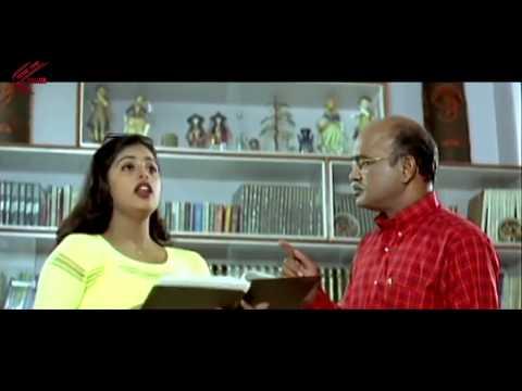 Sindhu Menon Scene || Trinetram Movie