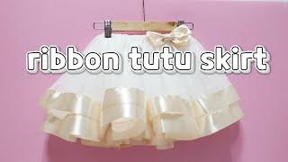 리본튜튜스커트만들기/DIY ribbon tutu ski…