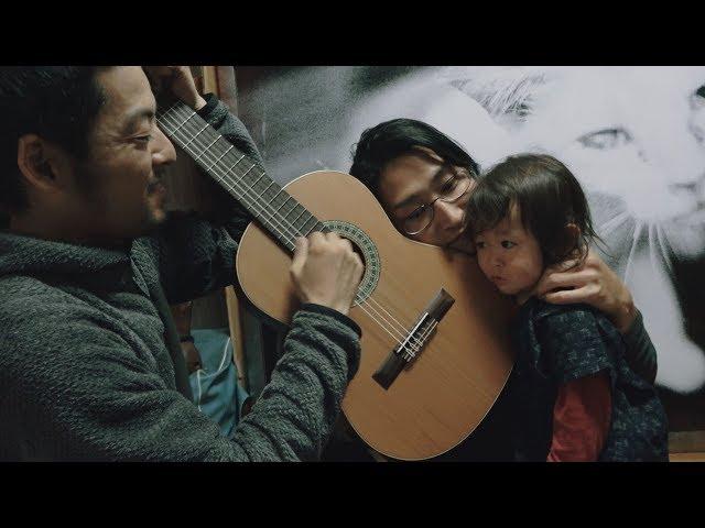 映画『うたのはじまり』予告編