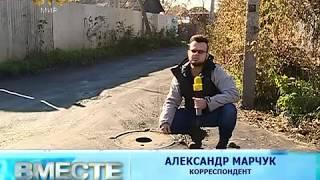 Фекальные истории-2                               СТС-МИР.