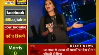 Dard E Disco AAJ TAK Featuring ICE LOUNGE,Saket with GM Randhir Tiwari & Dj Udi,27 may,2013