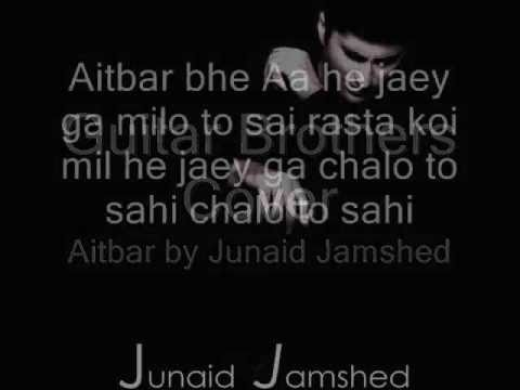 Aitabar by Junaid Jamshed acoustic Instrumental - AZ Cover
