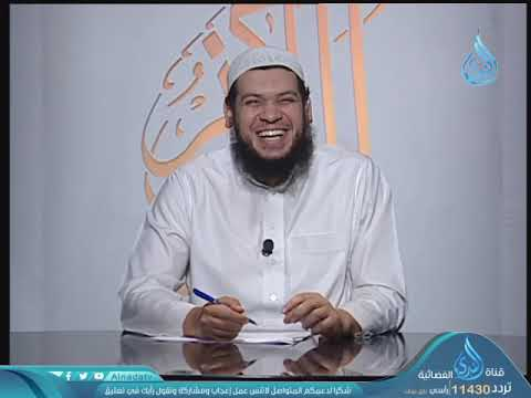 الندى:أهل الذكر 2 | الشيخ محمد مصطفى أبو بسطام 14-7-2019
