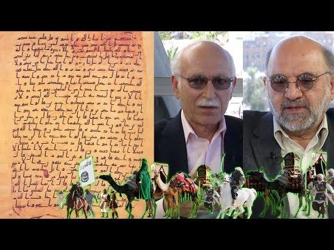 Dr. Soroush, دکتر سروش « خوابهاي محمد، وحي »؛