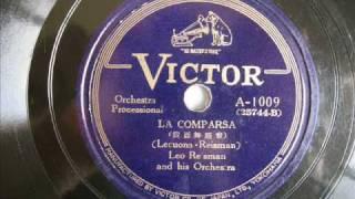 Leo Reisman and His Orch - LA COMPARSA