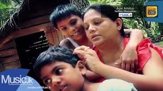 Ape Amma - Sashika Weeraman - www.Music.lk