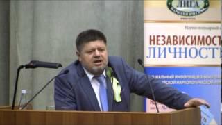 видео наркология в Москве
