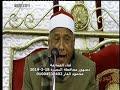 البحيرى وصل ومقطع خطير وتاريخى لقاء العمالقة الشيخ محمدى بحيرى دمنهور بحيرة ١٨-٣-٢٠١٩