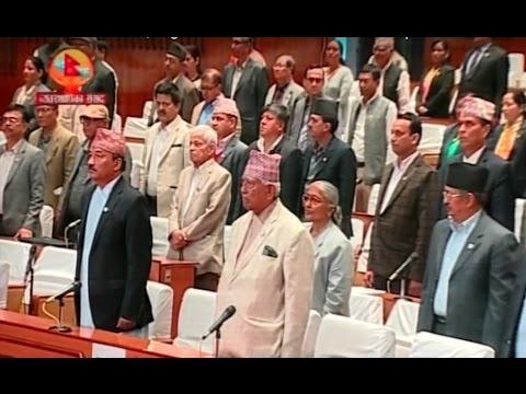 व्यवस्थापिका संसद बैठक ११ बैशाख २०७४   Legislature Parliament House 24th April 2017