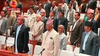व्यवस्थापिका संसद बैठक ११ बैशाख २०७४ | Legislature Parliament House 24th April 2017