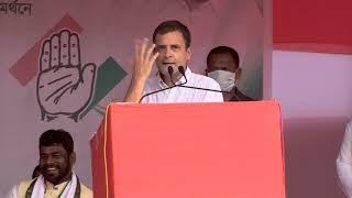 Shri Rahul Gandhi addresses a public meeting in Goalpokhar, West Bengal