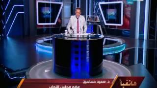 على هوى مصر |  سعيد حساسين يرد على خالد صلاح في مداخلة هاتفية بخصوص مدارس محافظة الجيزة