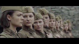 Современная песня о войне (А зори здесь тихие)