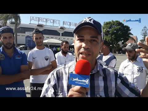 """عمال شركة """"GPI"""" بمطار محمد الخامس يحتجون ضد الأوضاع المزرية التي يعانون منها داخل الشركة"""
