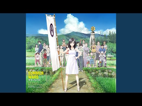 Overture of the Summer Wars