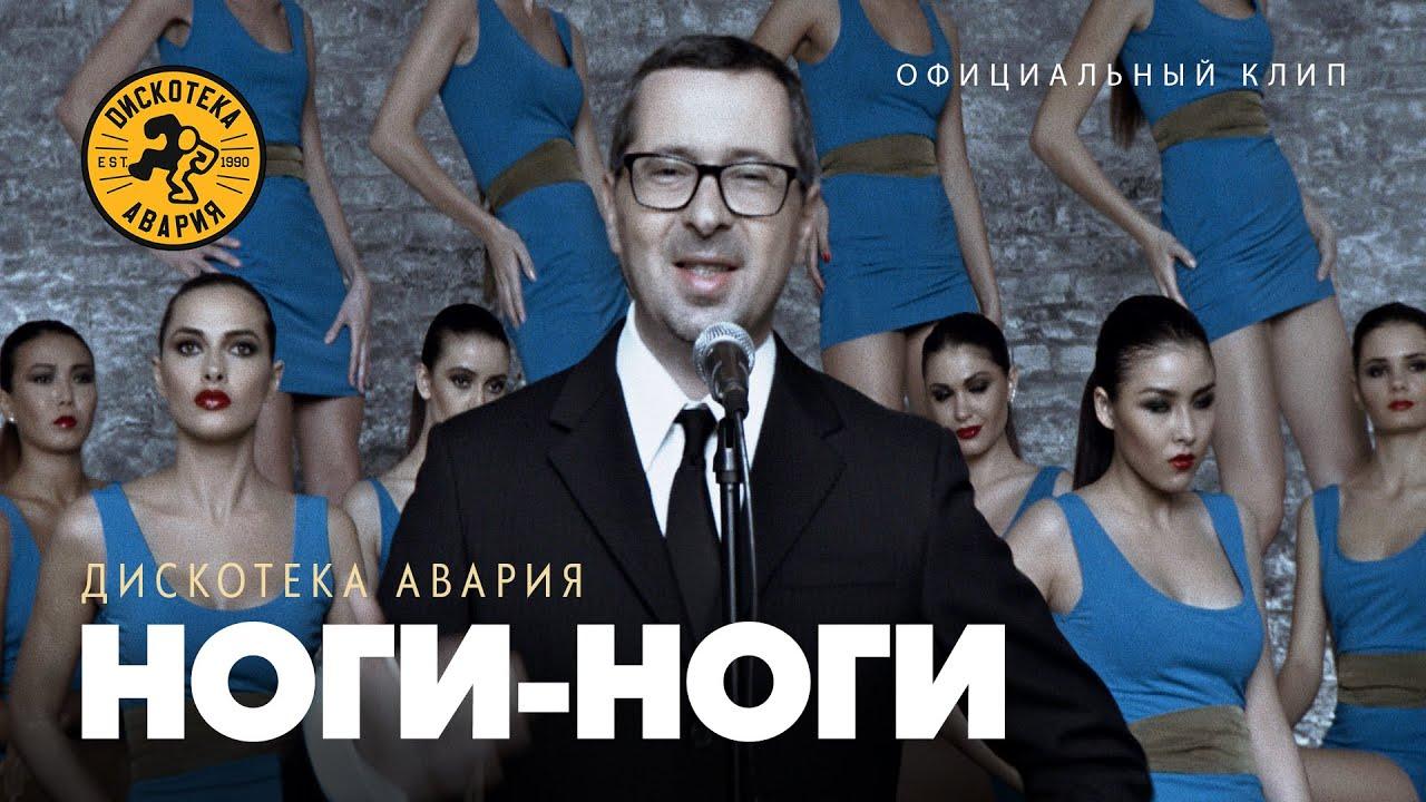 Смотреть видео русские трясут попами