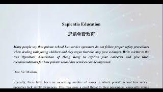 DSE English Writing 2013 Social Issue [B]