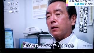 東京聖新会 増山医師.
