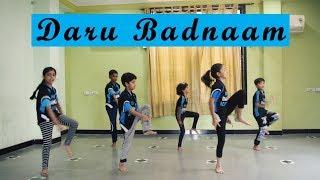 Daru Badnaam - Dance Choreography | SDA | Kamal Kahlon & Param Singh