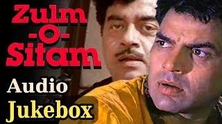 Zulm O Sitam - All Songs - Dharmendra - Shatrughan Sinha - Jaya Prada