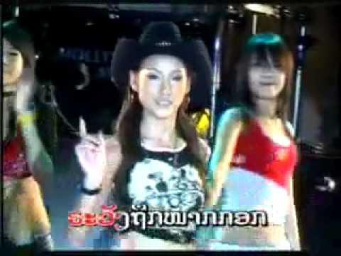 Lao Song - ban nork ban nai  : lek samaiphone