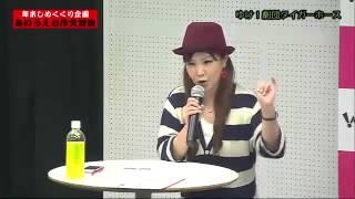第1日曜 バラエティ番組 ゆけ!劇団タイガーホース タイガーホースの辞...
