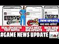 #cricketgamenews | real cricket 18 test match update | wcc2 new update v2.8.2.2 | wcb new update |