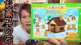 See youTシャツ → http://clubt.jp/shop/S0000046663.html PDS twitter ...