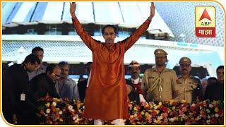 Mahavaikasaghadi Floor Test | उद्धव ठाकरे सरकारचं, महाविकासआघाडीचं बहुमत सिद्ध | ABP Majha