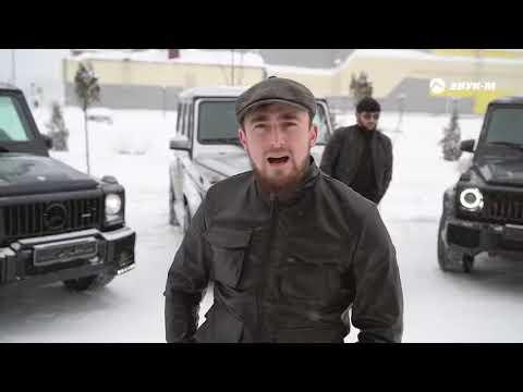 Видео Клип Ислам Итляшев, Султан Лагучев - Хулиган