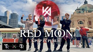 [KPOP IN PUBLIC] KARD - RED MOON Dance Cover by TRUTH/DARE Australia [1theK Dance Cover Contest]
