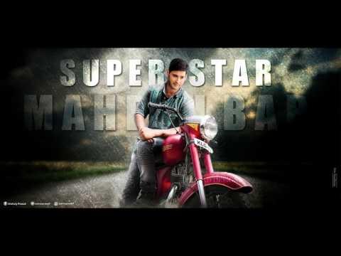 #Mahesh24 movie leaked song   Mahesh Babu   HD