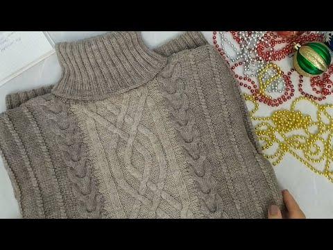 Мужской свитер с косами спицами описание и схема