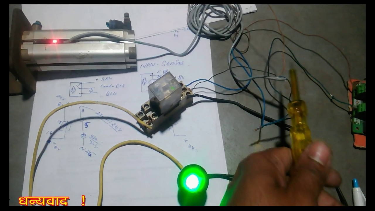How To Reed Switch Working Sensor Pnp Npn Working Proximity Sensor Work Youtube