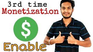 YouTube monetization enable 💥💥😄