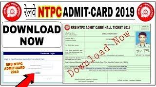 Railway NTPC admit card 2019...Download now