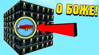 100 ЭНДЕР-СУНДУКОВ BED WARS ЧЕЛЛЕНДЖ ( ТРОЛЛИНГ Minecraft )